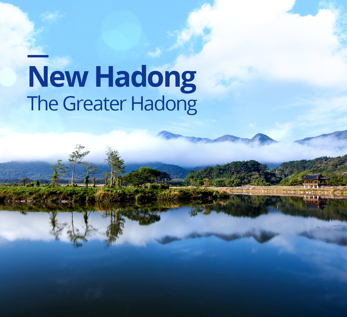 New Hadong. The Greater Hadong