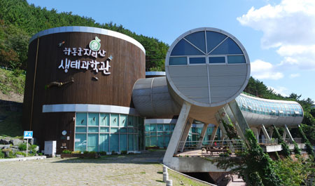 Jirisan Mountain Ecology Museum 1