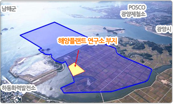 Location and Aerial View of Hadong Offshore Plant Integrated Testing and Research Center-Gwangyang Iron Co., Gwangyang,  Hadong Thermal Power Plant,